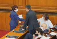 снимка 26 46-ият парламент започна работа