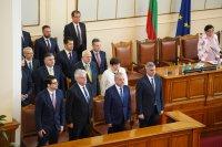 снимка 16 46-ият парламент започна работа