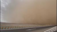 Опасен тайфун налага разместване на графика на Токио 2020