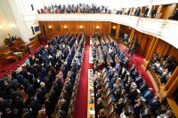 снимка 14 46-ият парламент започна работа