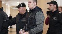 Отложиха делото срещу Викторио Александров, който уби приятелката и дъщеричката си