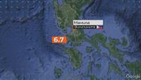 Силно земетресение, последвано от наводнения във Филипините