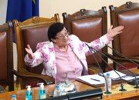снимка 13 46-ият парламент започна работа