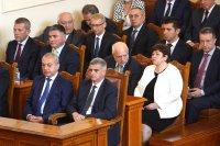снимка 2 46-ият парламент започна работа