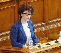 Десислава Атанасова: Ние ще бъдем опозиция на следващото управление