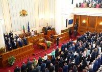 снимка 15 46-ият парламент започна работа