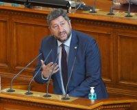 снимка 11 46-ият парламент започна работа