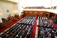 снимка 24 46-ият парламент започна работа