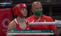 Боксьорката Стойка Кръстева стартира с успех в Токио