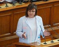 снимка 12 46-ият парламент започна работа