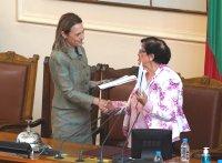 снимка 5 46-ият парламент започна работа