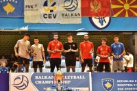 Българските волейболисти обраха отличията на Балканиадата в Косово