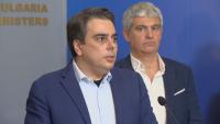 Социалните партньори постигнаха съгласие по актуализацията на бюджета