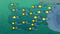 Слънчево до края на деня, повишението на температурите ще продължи