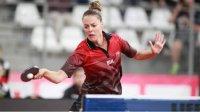 Полина Трифонова научи жребия си за Олимпиадата