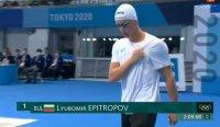 Любомир Епитропов не успя да стигне до финала