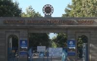 Синдикатите към ВМЗ-Сопот излизат на протест