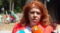 Илияна Йотова: Гледам с надежда към кандидатурата на Пламен Николов