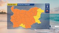 Оранжев код за горещо време в почти цялата страна днес
