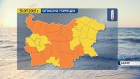 Температурите отново ще доближат 40 градуса в следобедните часове