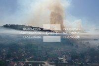 Голям пожар над Босилеград, според местни има опасност за къщите