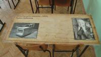 """Български изобретения и техните създатели """"оживяват"""" по чиновете в класна стая"""
