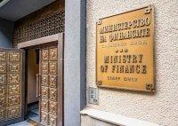 МФ публикува списък с договори на публични предприятия на стойност над 1 млн. лв.