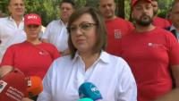 Корнелия Нинова на Бузлуджа: БСП няма да предлага министри