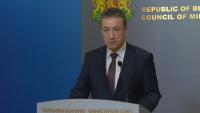 МС ще поиска тълкуване от КС може ли министърът на правосъдието да предлага освобождаване на тримата големи
