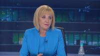 Мая Манолова: Подкрепата за правителството ще зависи от ясните отграничителни линии от ГЕРБ и от ДПС