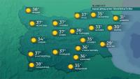 Код жълто за опасно горещо време в понеделник