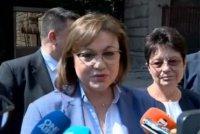 Нинова: От президента зависи дали служебните министри ще станат редовни