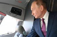 Путин: Мащабът на природните бедствия в Русия е безпрецедентен