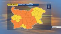 Оранжев и жълт код за високи температури в цялата страна