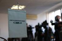 СЕМ с реакция на доклада за изборите на ОССЕ. БНТ категорично спазва закона