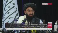 След завземането на Афганистан: Талибаните ще позволят на жените да работят и учат