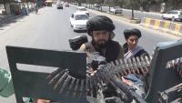 Над 82 000 са евакуираните от Кабул, откакто талибаните поеха контрола
