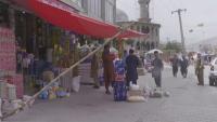 Кабул се връща към нормалния си ритъм на живот