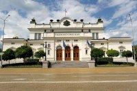 НС сформира 22 постоянни парламентарни комисии