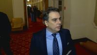 Асен Василев: Служебният кабинет е деполитизиран и трябва да остане такъв
