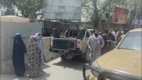 Талибаните в Афганистан: Протести и евакуация