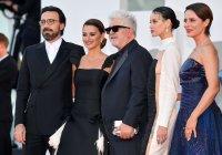 Откриха кинофестивала във Венеция (СНИМКИ И ВИДЕО)