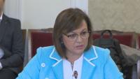 Консултации за третия мандат: Нинова - ще го задържим до актуализацията на бюджета