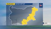 Жълт код за опасно силен вятър в 6 области