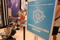 Пунктове за ваксинация за поредна неделя в столицата и други населени места