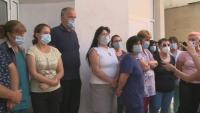Медици от Благоевград протестират заради липсващи бонуси