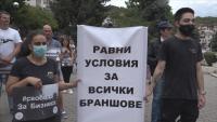 Ресторантьори и хотелиери на протест срещу мерките във Велико Търново