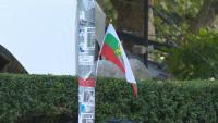 Една година от протестите срещу кабинета на Борисов и Гешев