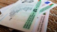 Удължават срока за валидност на шофьорските книжки