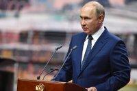 Путин се самоизолира след случаи на COVID-19 в обкръжението му